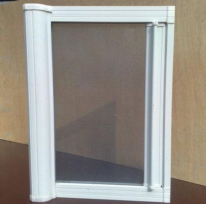磁性防蚊纱窗