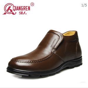 3515强人皮鞋,5302五星皮鞋,3566老兵皮鞋
