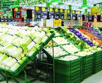 蔬菜便利店