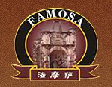 法摩薩咖啡