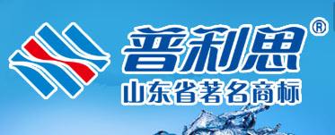 普利思純凈水