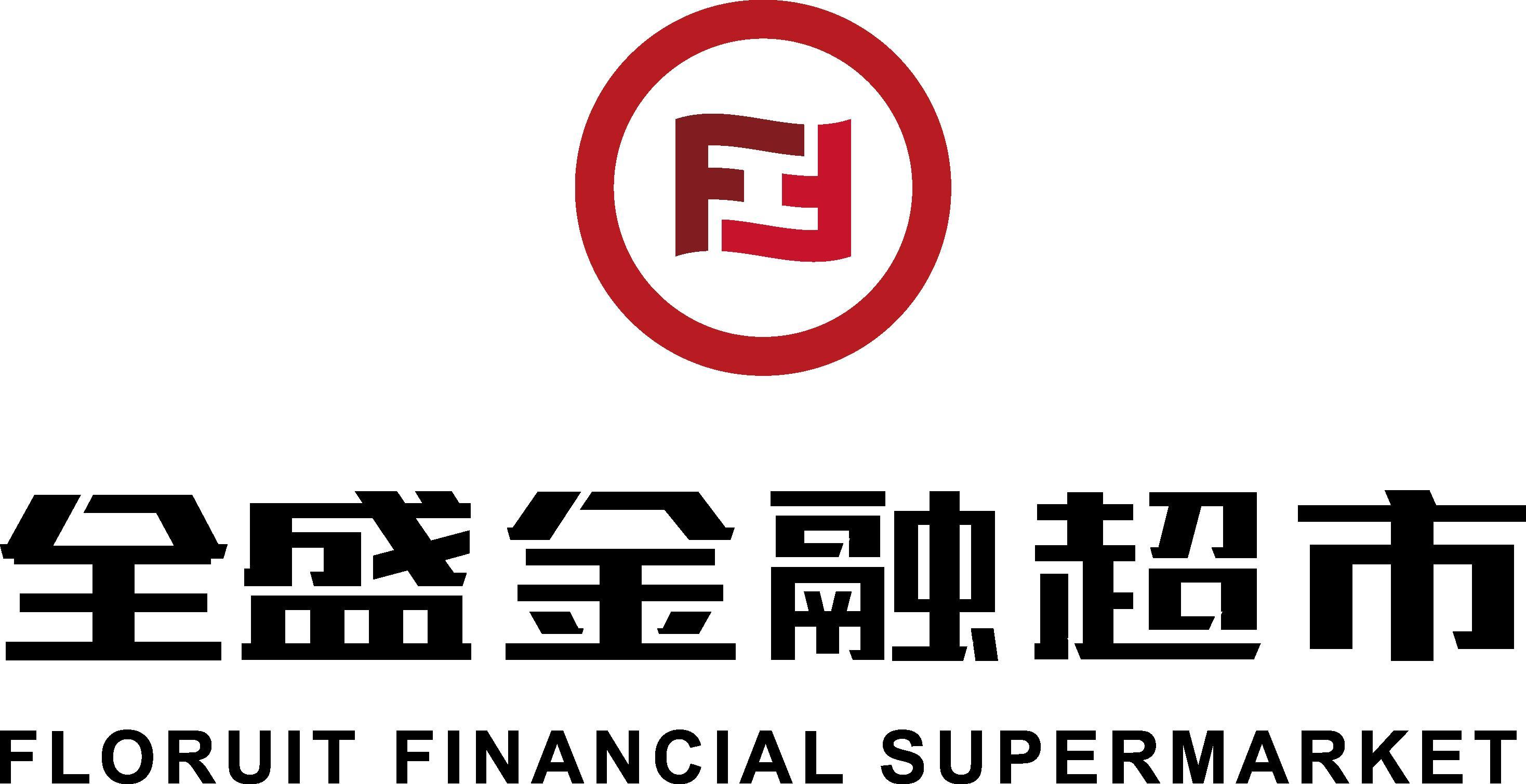 全盛金融超市加盟优势