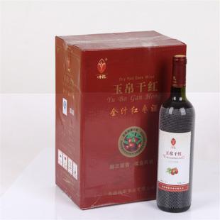 佳县益民酒