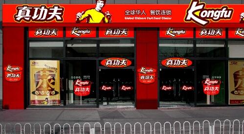 中式快餐加盟店排名