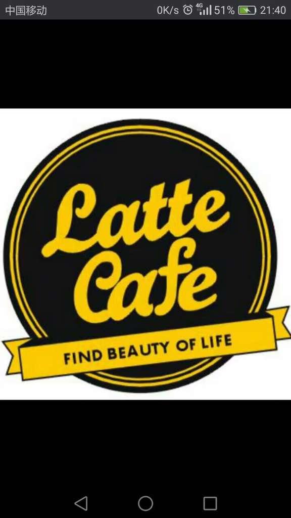 lattecafe那铁咖啡