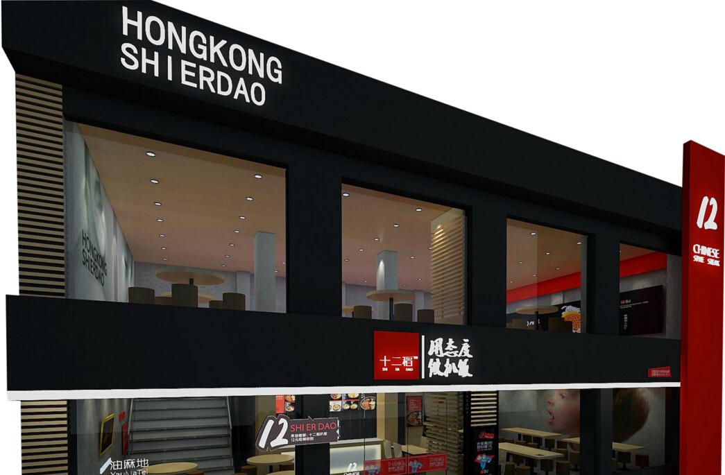 香港十二稻扒饭加盟
