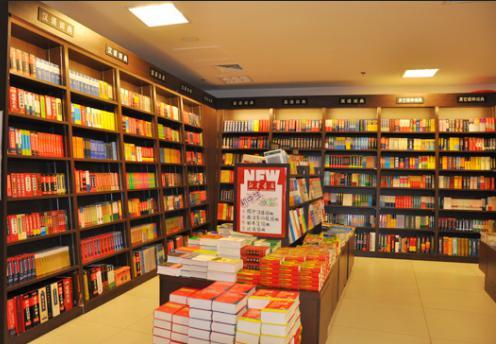 开书店大概投资多少钱