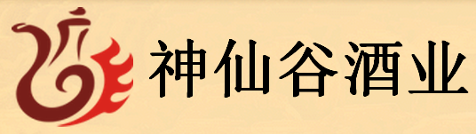 神仙谷純谷酒