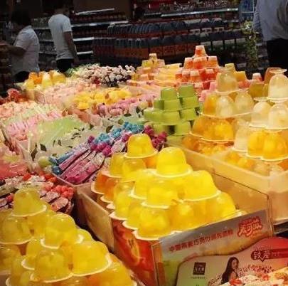 超市168
