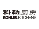 科勒厨房加盟