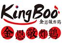 kingboo炸鸡小吃快餐加盟