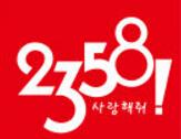 2358韓國百貨