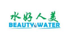 水好人美纯净水