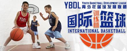YBDL篮球培训加盟流程