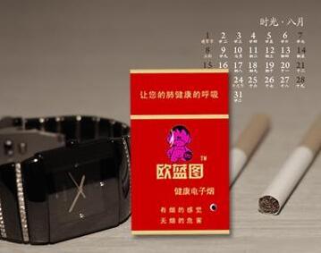 欧蓝图电子烟公司新闻 欧蓝图电子烟最新动态
