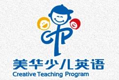 美华英语培训