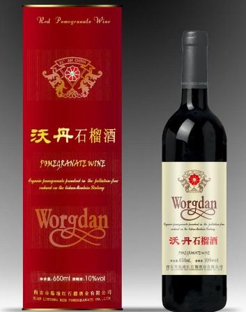 沃丹石榴酒