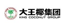 大王椰木业