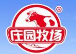 庄园牧场牛奶