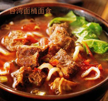 台湾面桶面食