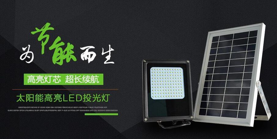 旮旯太阳能灯具加盟