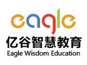 亿谷智慧教育APP