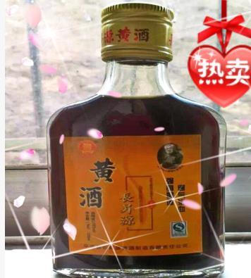 长昇源黄酒