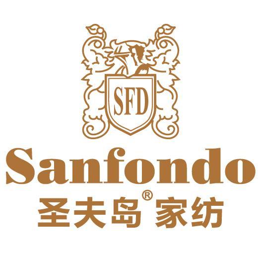 圣夫岛家纺品牌