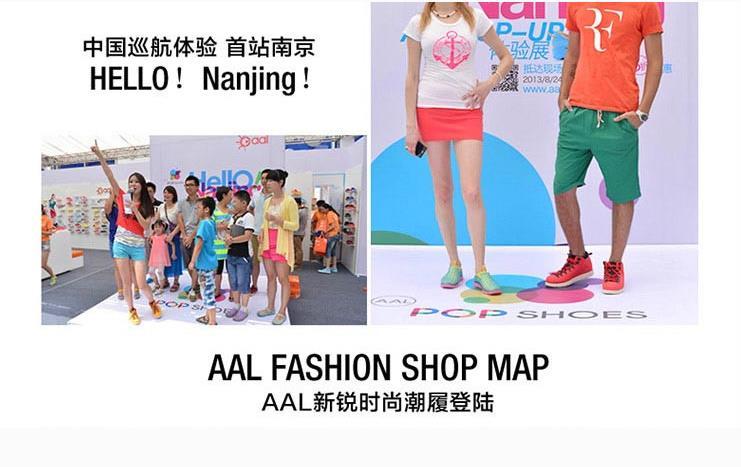 aal品牌鞋加盟...<a href=