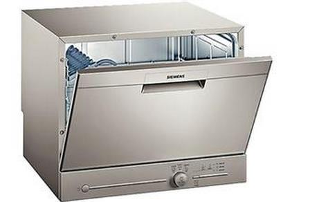 利盛源洗碗机