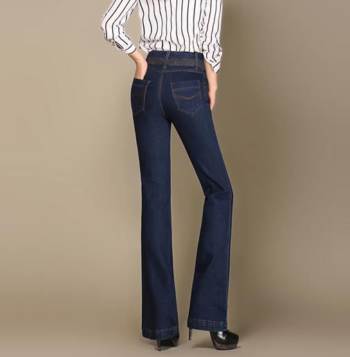 Anatar牛仔裤
