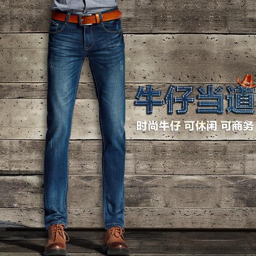 JYSB牛仔裤