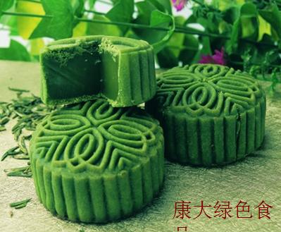 康大绿色食品