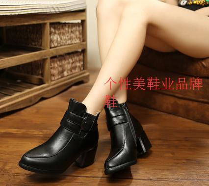 个性美鞋业品牌鞋