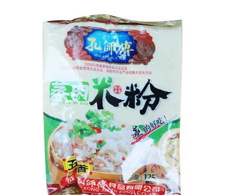 五香味蒸肉米粉