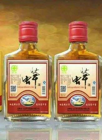 正晟康源人参蛹虫草酒