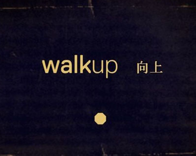 walkup男装