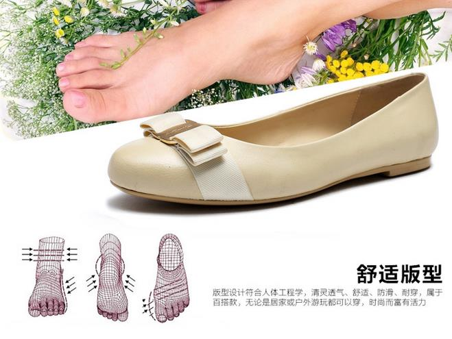 ACHO品牌鞋...<a href=