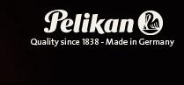Pelikan百利金钢笔