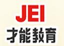 韩国JEI才能教育培训
