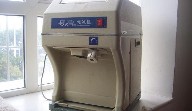 松捷刨冰机加盟