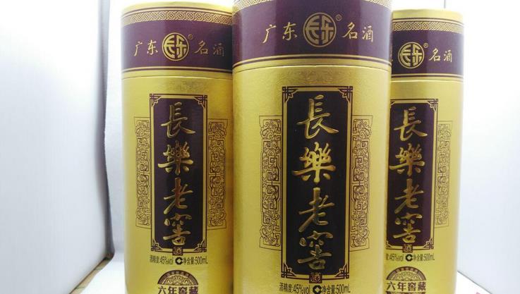 长乐酒厂加盟