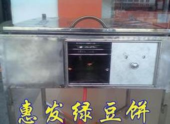 惠发绿豆饼机械