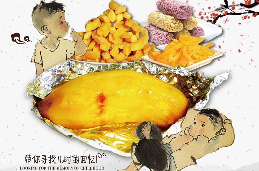 泉城烤薯加盟