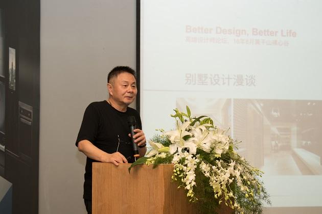 有限公司总经理史南桥先生做精彩分享-Better Design,Better Life 高端图片