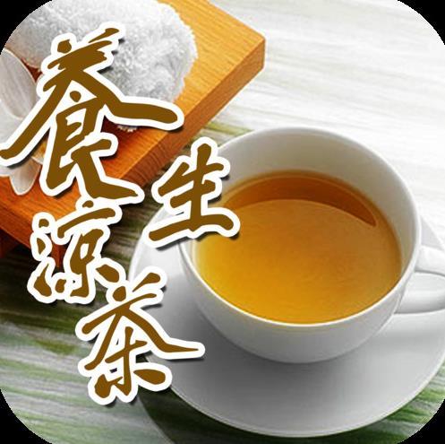 正泽堂凉茶