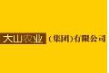大山银杏面食