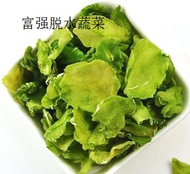 富强脱水蔬菜