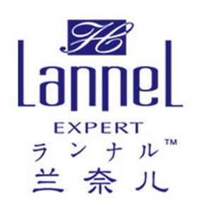 兰奈儿化妆品