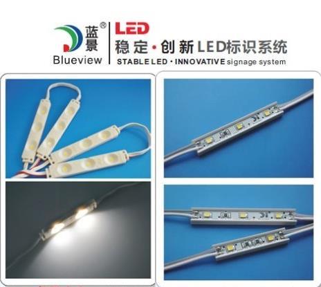 藍景光電燈具